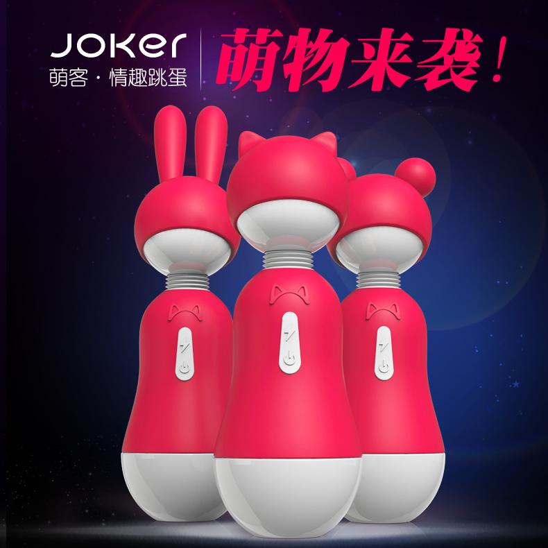 JOKER萌客AV棒 療癒系 變頻靜音防水強力震動AV按摩棒(贈專用3萌套)