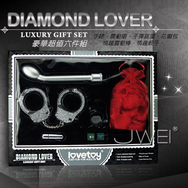 Lovetoy.DIAMOND LOVER.情趣豪華禮盒超值六件組(G點棒 手銬  震動環 跳蛋 花瓣 骰子)