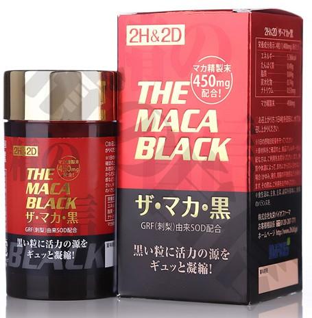 日本丸榮2H2D黑鑽瑪卡 精-自信黑瑪卡復合營養片(120粒-瓶裝) 不含西藥