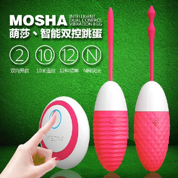 MOSHA萌莎.智能雙控變頻無線遙控跳蛋 陰蒂刺激精蟲