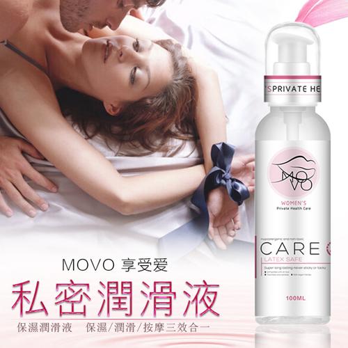 美國MOVO.呵護型潤滑液 超強保濕潤滑 呵護女性私密健康(女用)100ml