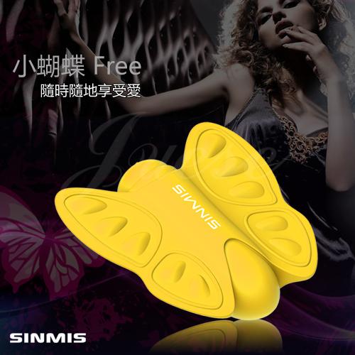 香港SINMIS-小蝴蝶Free 陰蒂刺激高潮跳蛋-黃-可換電池重複使用