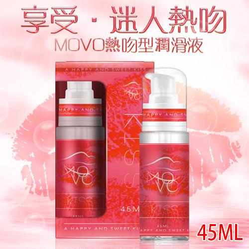 美國MOVO.熱吻型潤滑液 純植物水基配方 帶來口交無限樂趣 45ml