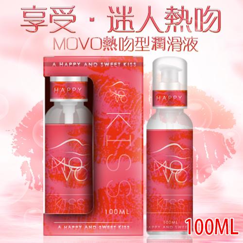 美國MOVO.熱吻型潤滑液 純植物水基配方 帶來口交無限樂趣 100ml