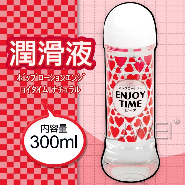 日本原裝進口EXE.——————- —- 享受時刻自然潤滑300ml(紅)