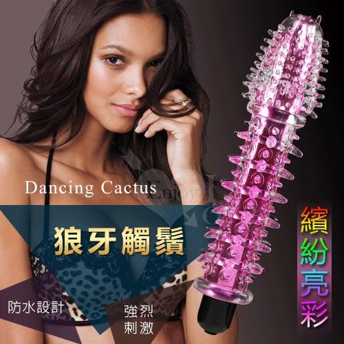 Dancing Cactus 仙人掌-繽紛亮彩全方位刺激狼牙防水震動棒