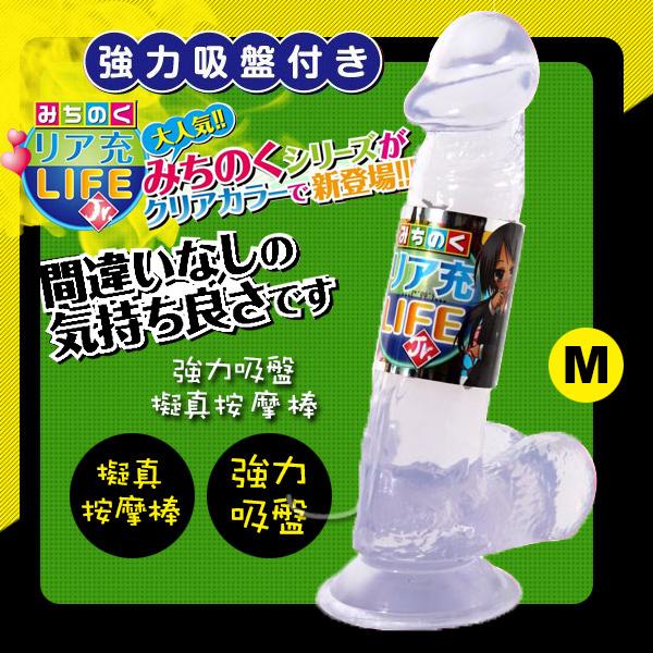 日本NPG*LIFE Jr. 強力吸盤逼真按摩棒-M(透明)