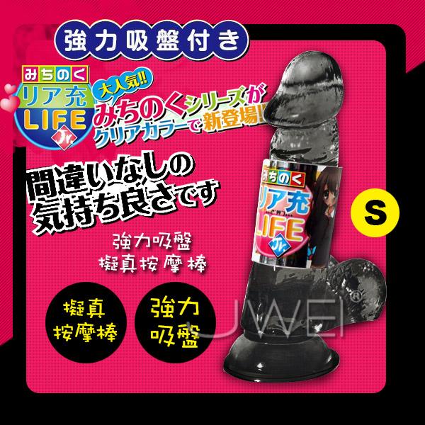 日本NPG*LIFE Jr. 強力吸盤逼真按摩棒-S(黑)