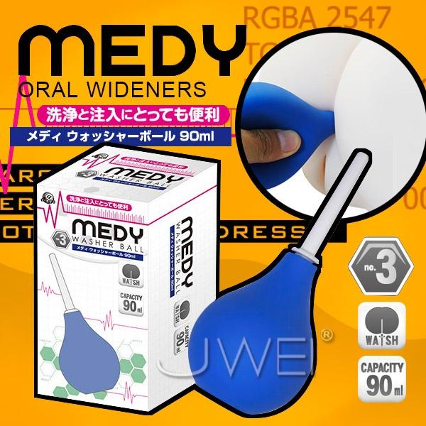 日本原裝進口A-ONE.MEDY no.3 後庭清洗器90ml
