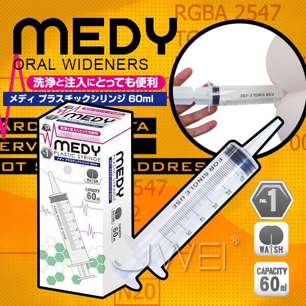 日本原裝進口A-ONE.MEDY no.1 後庭注射清洗器60ml